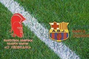 1.4.2016_Η θρυλική ομάδα της Barcelona συναντά το Λεωνίδα στη Σπάρτη