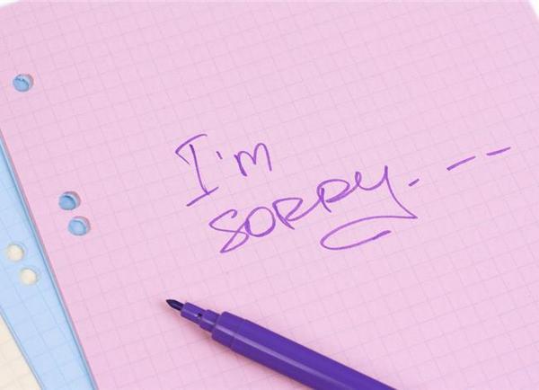 14.4.2016_Η αποτελεσματική συγγνώμη