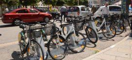 Ανακοίνωση της ΕΛ.ΑΣ για ανεύρεση κλεμμένων ποδηλάτων στη Σπάρτη