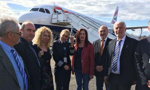 6.5.2015_Η πτήση 644 Λονδίνο - Κλαμάτα με τη British Airways είναι πραγματικότητα_1