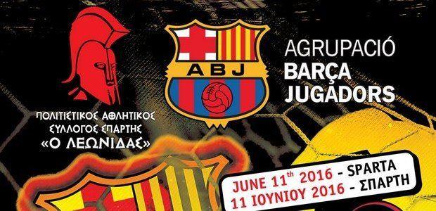 9.6.2016_Στην τελική ευθεία για τον αγώνα της Barcelona με το Λεωνίδα στη Σπάρτη