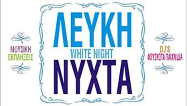 11.8.2016_Λευκή Εορταστική Νύχτα στο Ξυλόκαστρο