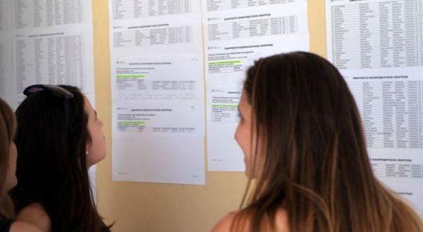 Οι επιτυχόντες του Λυκείου Μονεμβασίας στην Τριτοβάθμια Εκπαίδευση