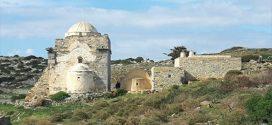 ΕΣΠΑ 2014-2020: Έργα σε χώρους και μνημεία – σύμβολα του Αιγαίου