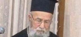 Εκδημία π. Ιωάννη Μιχαλόπουλου