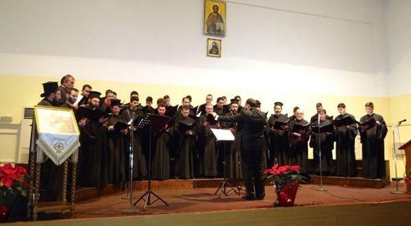 «Από το Πάθος στην Ανάσταση» – Εκδήλωση από τη Σχολή Βυζαντινής Μουσικής της ΙΜΜΣ
