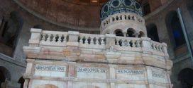 Η Λυδία Κονιόρδου μεταβαίνει στην Ιερουσαλήμ