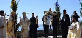 Με βυζαντινή μεγαλοπρέπεια εορτάστηκε η Παναγία Χρυσαφίτισσα στη Μονεμβασία