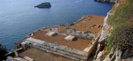 Ευρωπαϊκό Βραβείο Πολιτιστικής Κληρονομιάς για την Αρχαία Καρθαία