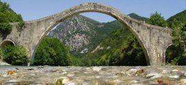 Γεφύρι της Πλάκας: Ολοκληρώθηκαν οι εργασίες στερέωσης και προστασίας