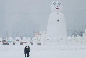 Κίνα: 2.018 χιονάνθρωποι «κατέκτησαν» το Χαρμπίν