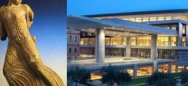 «Ελευσίνα. Τα μεγάλα μυστήρια», στο Μουσείο της Ακρόπολης