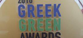 Βραβείο για το περιβάλλον και την αειφορία απέσπασε ο Δήμος Μονεμβασίας