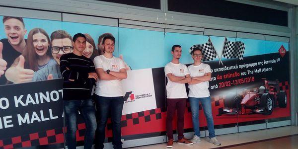 Στους εθνικούς τελικούς το ΓΕΛ Μολάων στο διαγωνισμό F1 in Schools