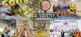 3o Laconia Summer Basketour στο Δήμο Μονεμβασίας