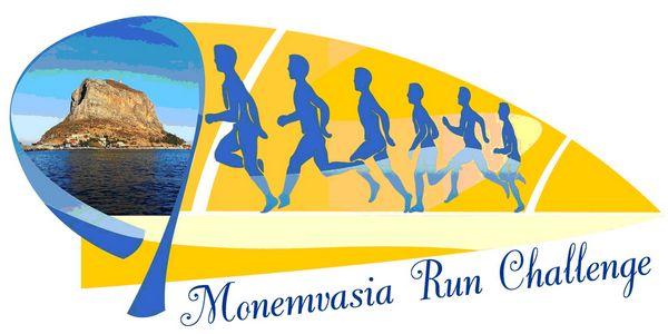 Το 2ο Monemvasia Run Challenge είναι γεγονός