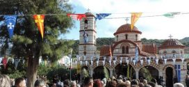 Με λαμπρότητα εορτάστηκε η μνήμη του Αγίου Νεκταρίου στη Συκέα Λακωνίας