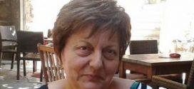 Καίτη Λαμπούση (1949–2019)