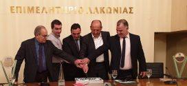Κοπή πίτας και βράβευση επιχειρήσεων από το Επιμελητήριο Λακωνίας