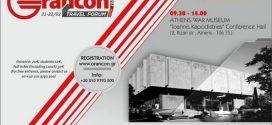 1ο Orancon Travel Forum στην Αθήνα