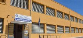 2ο Δημοτικό Σχολείο Σπάρτης: Αναστολή λειτουργίας Ε1 τμήματος λόγω κρούσματος COVID-19