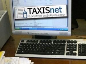 4.4.2014_Οδηγίες ΥΠΟΙΚ φορολογικές δηλώσεις