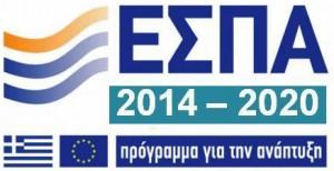 23.5.2014_Το νέο ΕΣΠΑ.