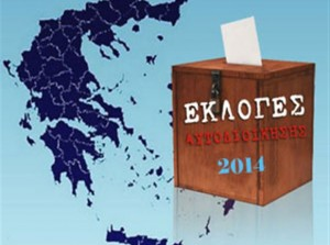 26.5.2014_Ποιοι εκλέγονται δήμαρχοι σε ολόκληρη τη χώρα