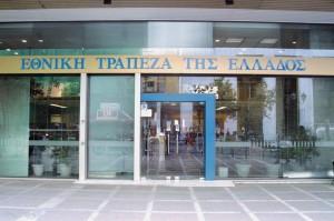 30.5.2014_Έρχονται 400 προσλήψεις στην Εθνική Τράπεζα