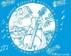 8.8.2014_Διπλά επετειακό Διεθνές Φεστιβάλ Κλασικής Μουσικής Κυκλάδων