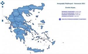 11.9.2014_Στο Διαδίκτυο διαδραστικός χάρτης με στοιχεία της απογραφής