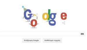 27.9.2014_16α γενέθλια της Google - χρόνια πολλά Google