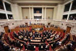 14.10.2014_Η Βουλή ενημερώνει του Έλληνες της Διασποράς
