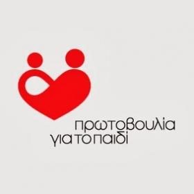 17.10.2014_Δωρεά μυελού των οστών μία α[λή και σωτήρια χειρονομία αγάπης_2