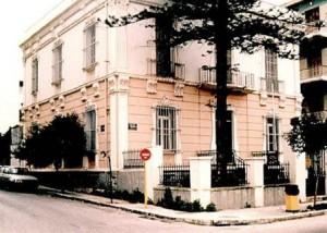 18.10.2014_Κινητοποίηση για τα αρχεία του Ρωσικού Προξενείου που φυλάσονται στην Κρήτη