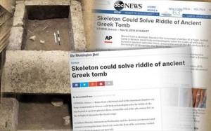 13.11.2014_Αμφίπολη ο σκελετός θα μπορούσε να λύσει το αίνιγμα του τάφου