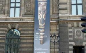 14.11.2014_Έκθεση για τη Ρόδο στο Μουσείου του Λούβρου