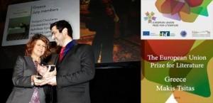 24.11.2014_Στον Μάκη Τσίτα το βραβείο λογοτεχνίας της Ευρωπαϊκής Ένωσης