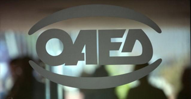 17.12.2014_ΟΑΕΔ πρόγραμμα κατάρτισης για 7.000 άνεργους πτυχιούχους ΑΕΙ και ΤΕΙ