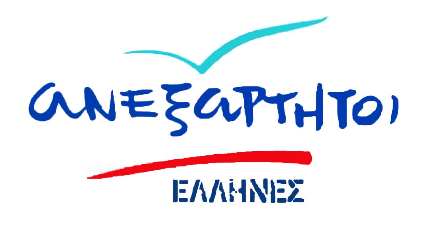10.1.2015_Οι υποψήφιοι των Ανεξάρτητων Ελλήνων