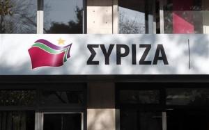 10.1.2015_Τα ονόματα των υποψηφίων του ΣΥΡΙΖΑ