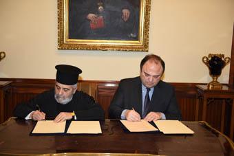 12.1.2015_Υπογραφή Συμφώνου Συνεργασίας μεταξύ της Βουλής των Ελλήνων και της Μονής Αγίας Τριάδος Χάλκης