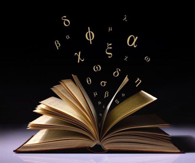 14.1.2015_Ζωή Παπαδάκη_Τα πολλαπλά οφέλη του διαβάσματος στο παιδί
