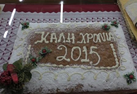 14.1.2015_Κοπή Βασιλόπιτας στο Ίδρυμα Μολάων Η Αγία Παρασκευή_5