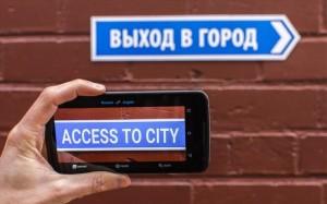 14.1.2015_Google Translate Η επόμενη γενιά