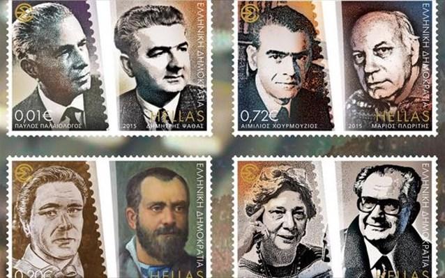 21.1.2015_Επιφανείς δημοσιογράφοι σε συλλεκτικά γραμματόσημα