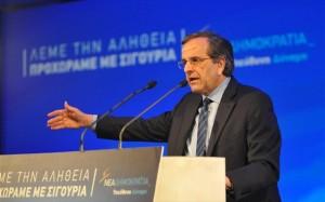 4.1.2015_Μείωση όλων των φορολογικών συντελεστών υπόσχεται ο Αντ. Σαμαράς