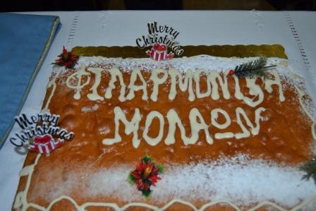 9.1.2015_Κοπή πίτας από τη Φιλαρμονική Μολάων