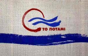9.1.2015_Τους υποψηφίους του ανακοίνωσε Το Ποτάμι