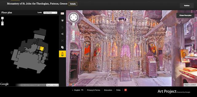 13.2.2015_Η Μονή της Πάτμου στo Google Art Project